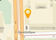 КОЛТРОНИКС НПФ, ООО