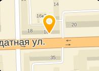 АЛЛА-КЛИНИНГ, ООО
