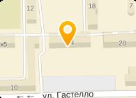 МАЭСТРО-КЛЮЧ