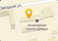 СМУ ЛИФТ, ООО