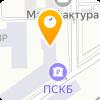 ВИТАЛФАРМ, ЗАО