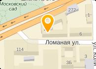 АТЛАНТ-ИНВЕСТ, ООО