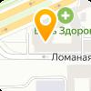 ООО АВИП ЛИМИТЕД