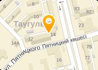 Алматинский центр банковского обучения