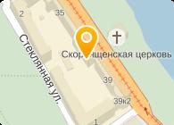 БАЛТАКС, ООО