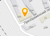 РЕФИНИШ АВТОЛАК СПБ, ООО