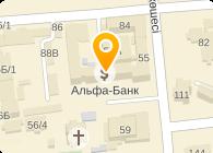 для наружной адрес альфа банк в алматы атрибуты украшения