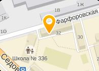 НКО (НО) Невская Местная Организация Санкт-Петербургской городской Организации