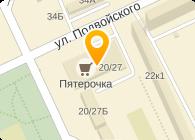ЭЛЕКТРОНИКА, ООО