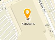 ДЕКОРАТОР, ООО