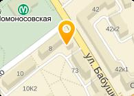 СОЛНЫШКО, ООО
