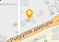 АНГЕЛ-СЕРВИС ТОО
