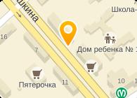 САЛОВА М. Л., ЧП