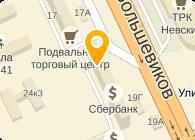 ГЕЛИОС КНИЖНО-КАНЦЕЛЯРСКИЙ МАГАЗИН