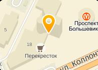 НАСТРОЕНИЕ, ООО