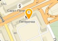 ООО СОЮЗ КНИГА 3