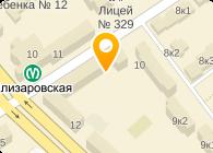 ДАР О., ООО