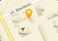 НЕМАН, ООО