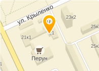 ПЕРУН ТЦ