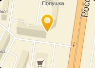 ФОРТА, ЗАО