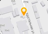 РАДИАТОР-АВТО, ООО