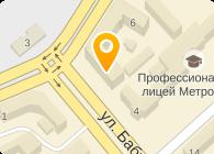 РОС-ТЕСТ СЕРТИФИКАЦИОННЫЙ ЦЕНТР