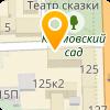 АО «Банк Интеза» Операционный офис «Московский»