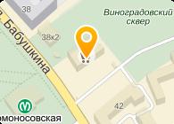ПУНКТ ОБМЕНА ВАЛЮТЫ (WESTERN UNION, CONTACT, VMT, MIGOM)