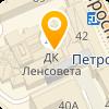 ЛАБОРАТОРНАЯ СЛУЖБА ХЕЛИКС ПУНКТ НА КАМЕННООСТРОВСКОМ, 42