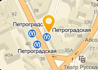 «Дом Мод на Петроградской»