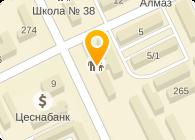 ОБЛАСТНОЙ КАЗАХСКО-ТУРЕЦКИЙ ЛИЦЕЙ