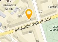 КАБУКИ СУШИ-БАР