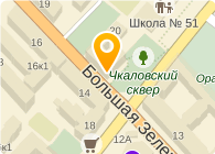 ТРИ СТУПЕНЬКИ КАФЕ-БАР