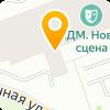 ООО МАКРОПИЦЦА