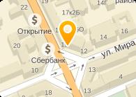 ГИПРОМЕТИЗ, ОАО