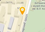 СИНТЕГРА, ООО