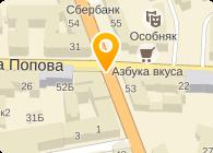 АЛЕКС СТЮАРТ (ЭССЕЙЕРЗ) РУС, ООО