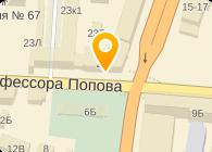 ВОЛКОВ А. Е., ИП