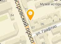 СЕКЬЮРИТИ, ООО