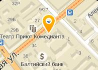 ООО ПРОФИТ НЕВА (Закрыто)
