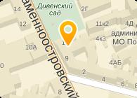 ЛИКВИД, ООО