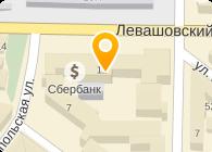 АВТОКРАТ - ПЕТЕРБУРГ, ООО