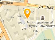 С-МАРКЕТ (24 ЧАСА)