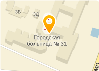 ГОРОДСКАЯ БОЛЬНИЦА N 31