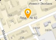№ 82 ЛИЦЕЙ