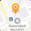 ФЛОТ-СЕРВИС, ООО