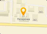 ООО ЛИАНТА