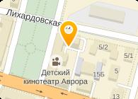 АВРОРА (ДЕТСКИЙ)