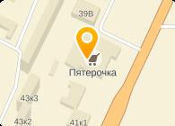 ГРИГОРЬЕВА, ИП