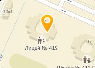 № 419 ЛИЦЕЙ